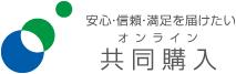 大阪保険医協同組合